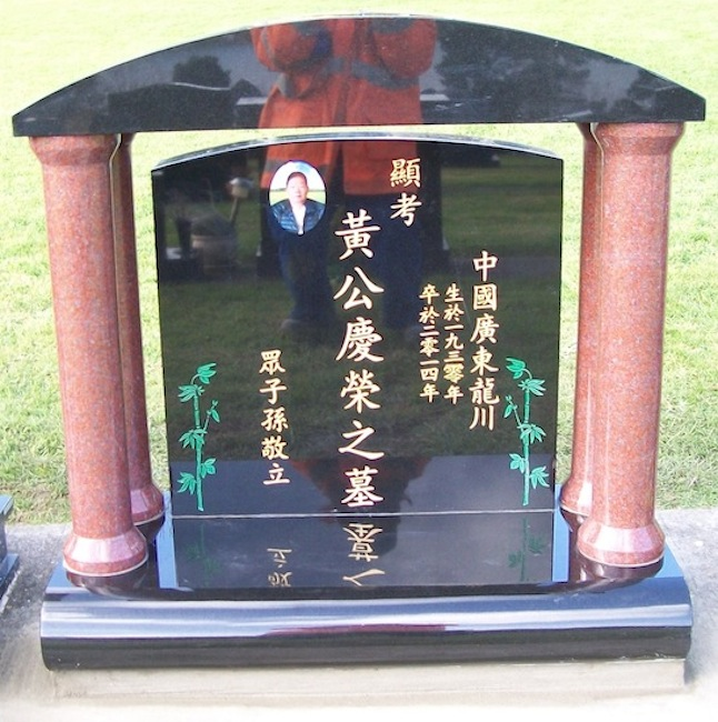 T SPECIAL CUSTOM TEMPLE WITH SADDLE INSERT ON ROUNDED BASE IN INDIAN RED AND BLACK GRANITE WIHT CHINESE LETTERING